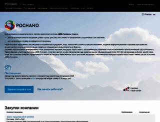 b2b-rusnano.ru screenshot