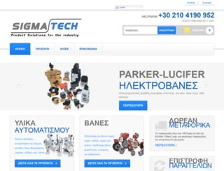 b2b-store.com screenshot