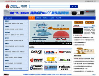 b2b.21csp.com.cn screenshot