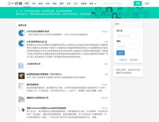 b2b.ledcax.com screenshot