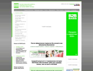 b2bbasis.justclick.ru screenshot