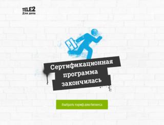 b2bbonus.tele2.ru screenshot
