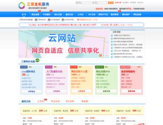 b2bceo.net screenshot