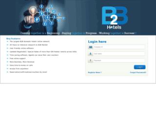 b2bhotels.co.in screenshot