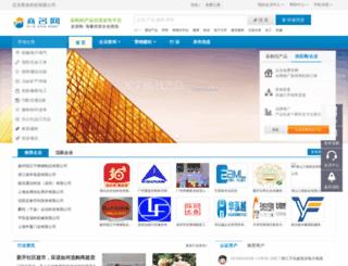b2bname.com screenshot