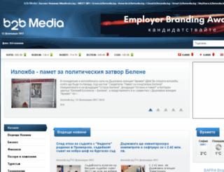 b2bnews.bg screenshot