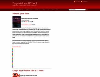 b2book.blogspot.com screenshot
