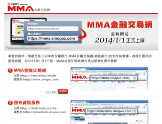 b2c.mma.com.tw screenshot