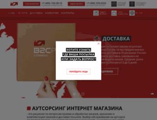 b2cpl.ru screenshot