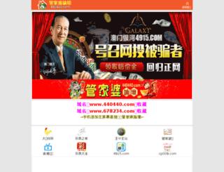 b2im.com screenshot