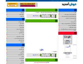 b2m.niloblog.com screenshot
