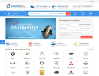 b2motor.ru screenshot