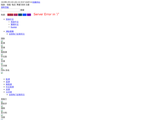 b310.com screenshot