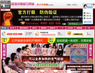 b3b4.org screenshot
