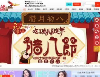 b5vip7.com screenshot