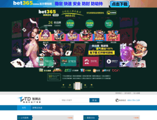 b7p7.com screenshot