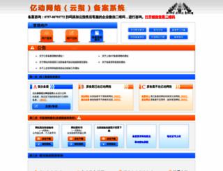 ba.72dns.com screenshot