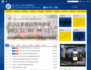 ba.nccu.edu.tw screenshot
