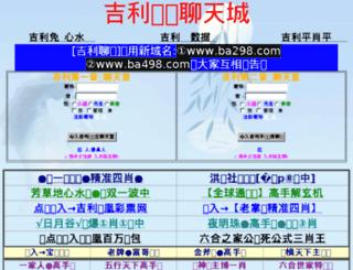 ba29.com screenshot