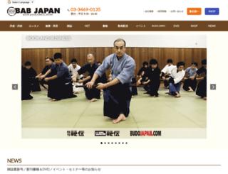 bab.co.jp screenshot