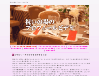 bab2b.com screenshot