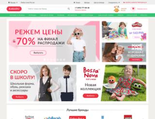 babadu.ru screenshot