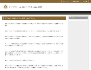 babagirisim.com screenshot