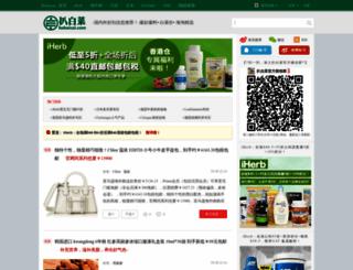 babaicai.com screenshot