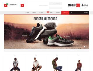 babel92.com screenshot