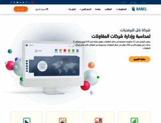 babelsoftco.com screenshot