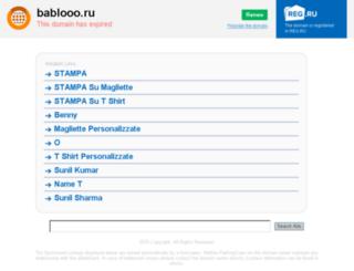 bablooo.ru screenshot