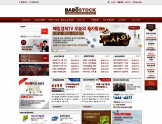 babostock.com screenshot