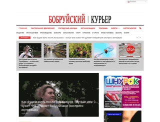 babruysk.by screenshot