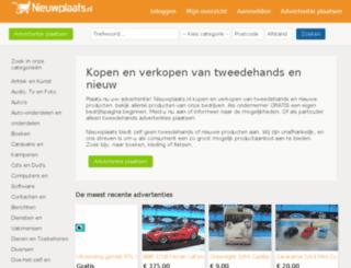 baby-en-kind.nieuwplaats.nl screenshot