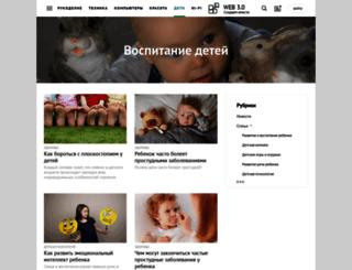 baby.web-3.ru screenshot