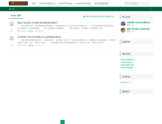babyartikel24.net screenshot