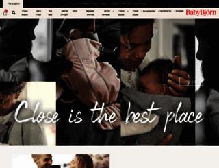 babybjorn-israel.co.il screenshot