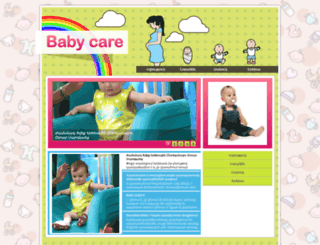 babycare.am screenshot