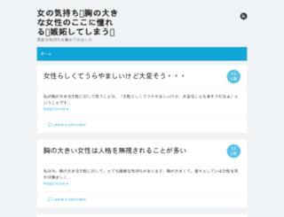 babydresshouse.com screenshot