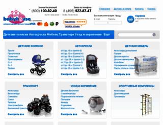 babyhouse.ru screenshot