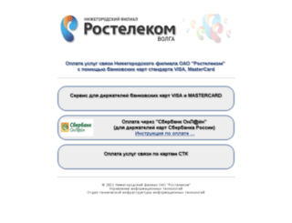 babyiiika.j-net.ru screenshot