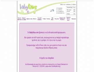 babylikes.com screenshot