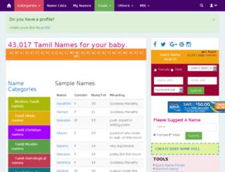 babynames.looktamil.com screenshot