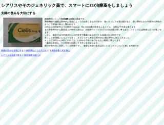 babyphoo.net screenshot