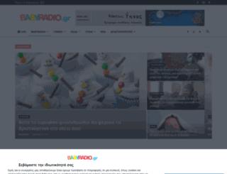 babyradio.gr screenshot