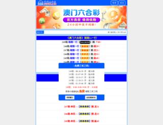 babyshower4u.com screenshot