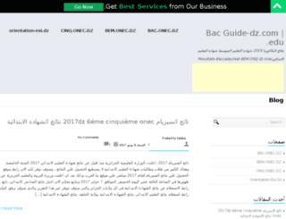bac.guide-dz.com screenshot