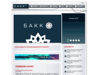bacco.bg screenshot