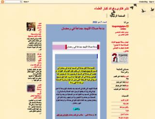 bachir-dellys.blogspot.com screenshot