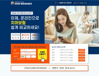 backlink-energizer.com screenshot